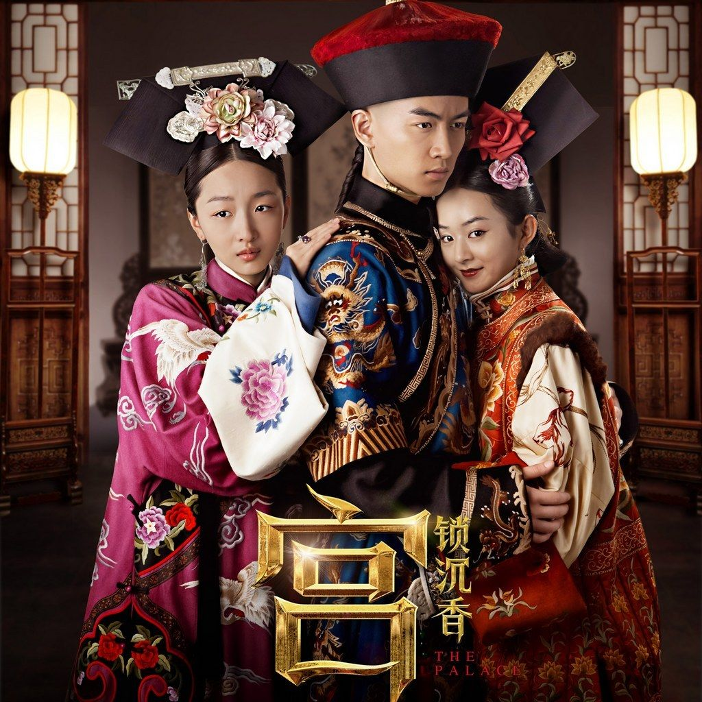 Empresses in the palace googlehaku empresses in the