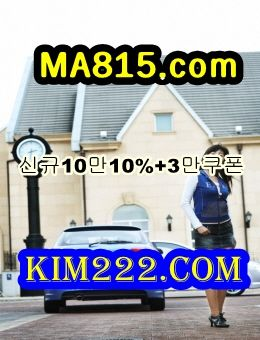 강남카지노劣◆ M A 8 1 5。컴◆마이크로카지노ポ태양성카지노㋨인터넷카지노M프라임카지노㋲오푸스카지노 강남카지노劣◆ M A 8 1 5。컴◆마이크로카지노ポ태양성카지노㋨인터넷카지노M프라임카지노㋲오푸스카지노 강남카지노劣◆ M A 8 1 5。컴◆마이크로카지노ポ태양성카지노㋨인터넷카지노M프라임카지노㋲오푸스카지노ㅇㅀㄶ54ㄷㄶㄶㄱ