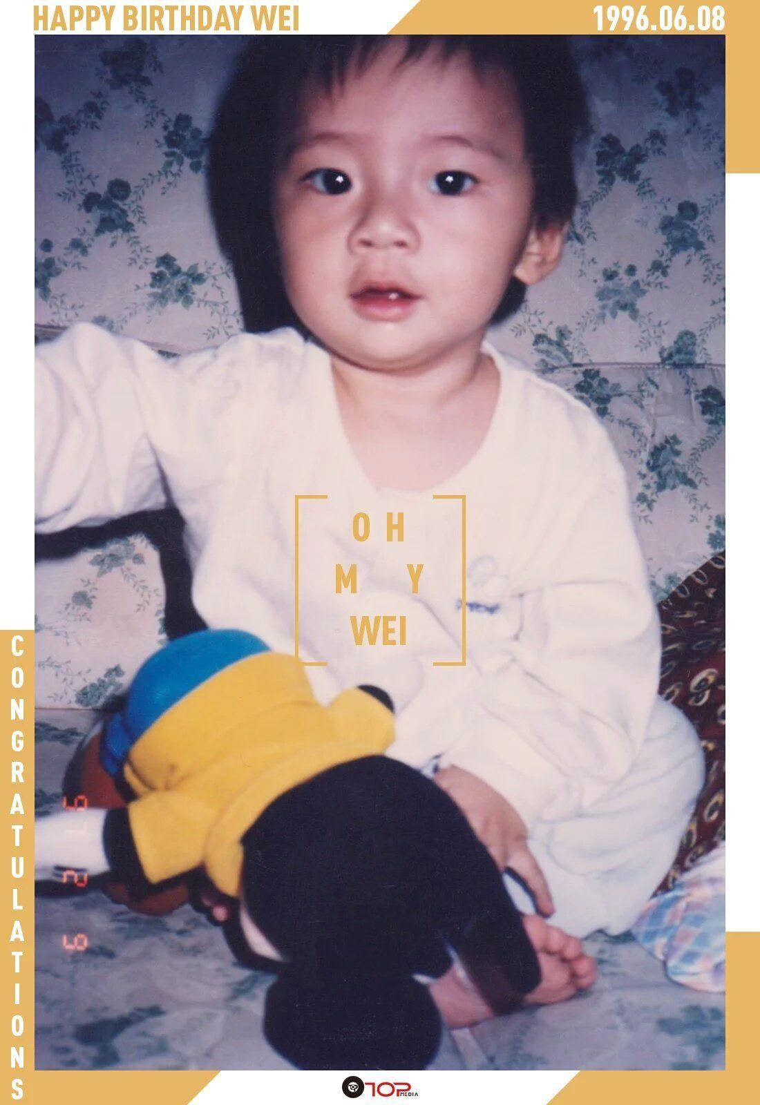 UP10TION (업텐션) in 2020 Baby face, Lyrics, Album