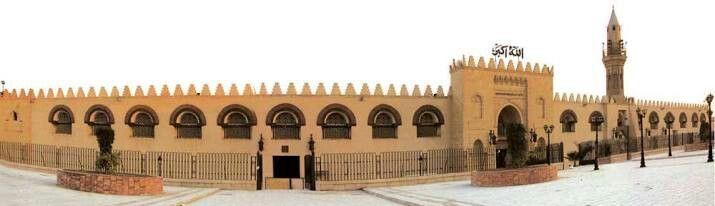 جامع عمرو بن العاص هو أول مسجد بني في مصر وإفريقياكلها بني في مدينة الفسطاط التي أسسها المسلمون في مصر بعد فتحها كان يسمى أيضا ب Taj Mahal Landmarks Building