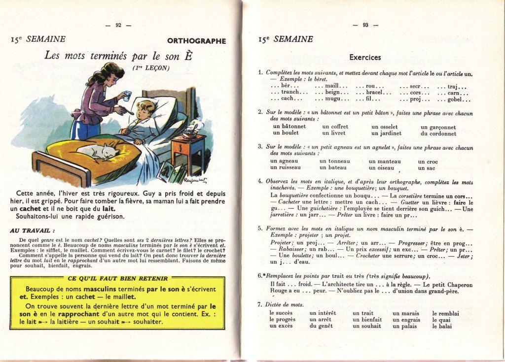 Berthou Gremaux Voegele Grammaire Conjugaison Orthographe Cours Elementaire 1950 En 2020 Avec Images Grammaire Orthographe Grammaire Ce2