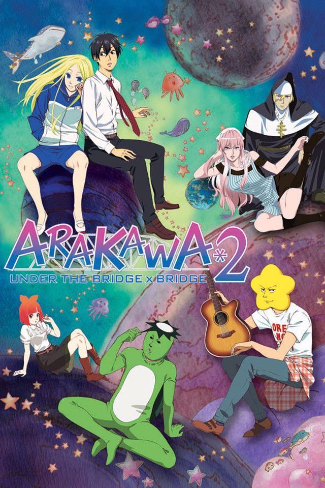 Crunchyroll Arakawa Under the Bridge Full episodes
