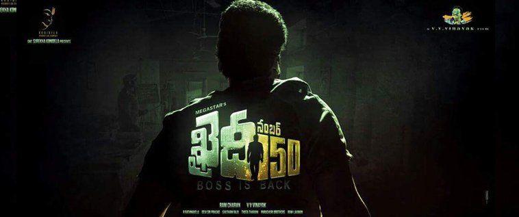 Khaidi No 150 Telugu Movie Review Chiranjeevi Kajal Aggarwal Full Movies Online Free Telugu Movies Latest Movies