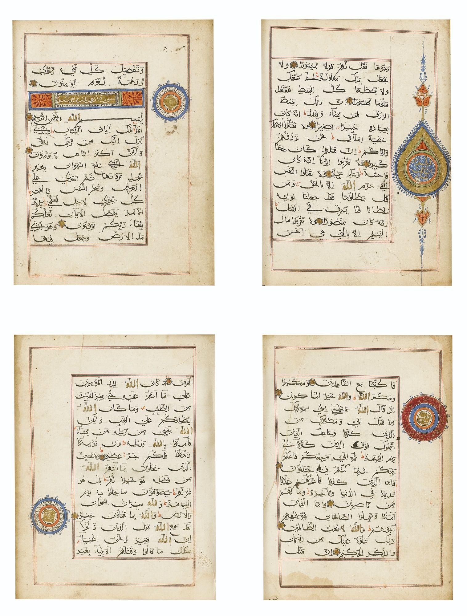 Quatre Pages D Un Coran Miniature Inde Sultanate Xv Sup Eme Sup Siecle Lot Sotheby S Book Art Coat Of Many Colors Quran Covers