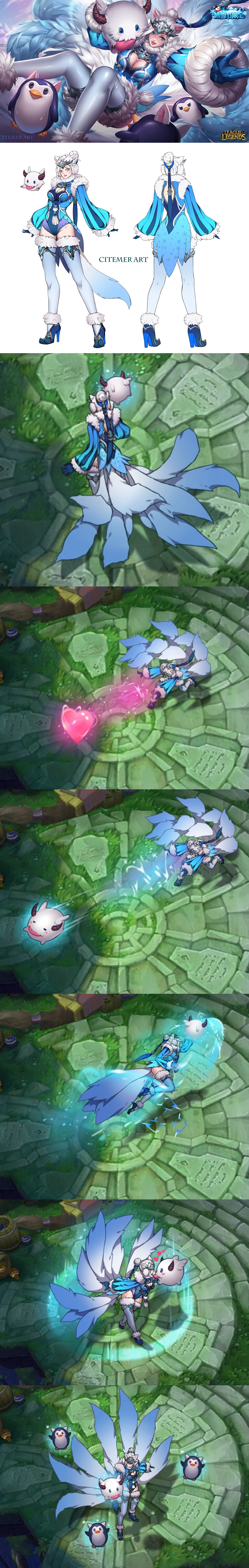Snowdown Ahri - League of Legends