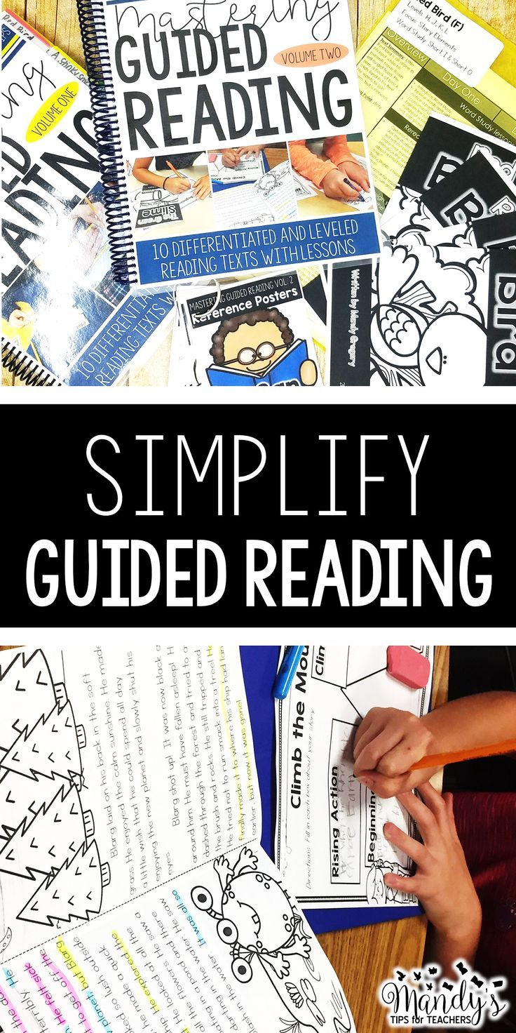 mastering guided reading volume two with word study centers rh pinterest com rocks and weathering guided reading and study answer key rocks and weathering guided reading and study answer key