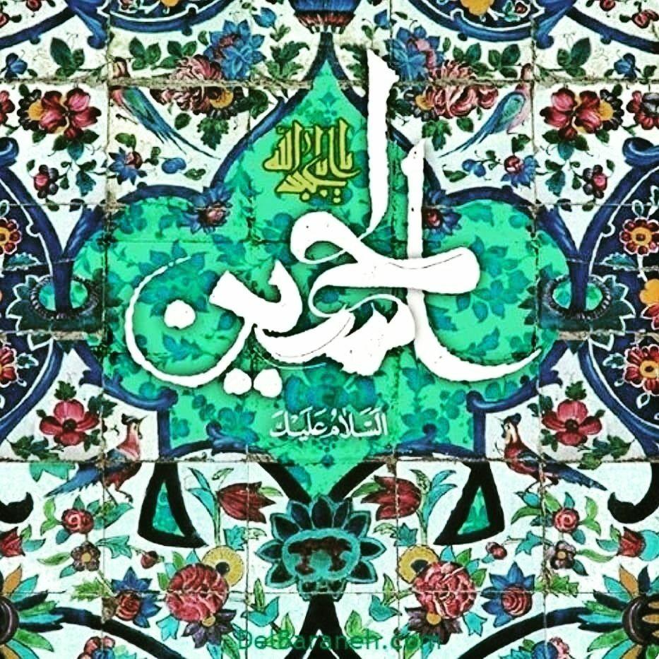 Media Tweets By Ragheb Abu Hamdan Raghebabuhamdan Twitter Islamic Artwork Islamic Art Arabian Art
