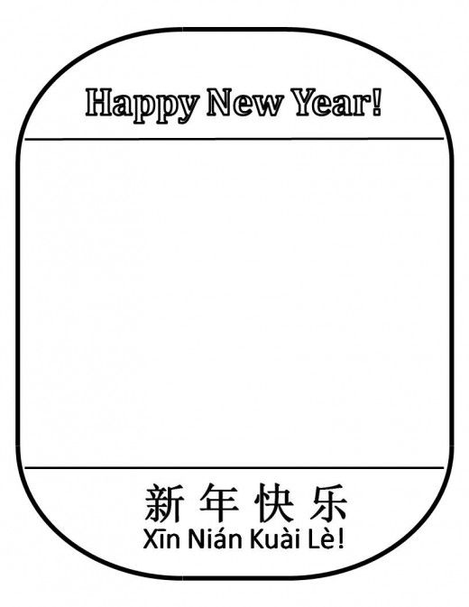 a template to print for a chinese paper lantern this one has a