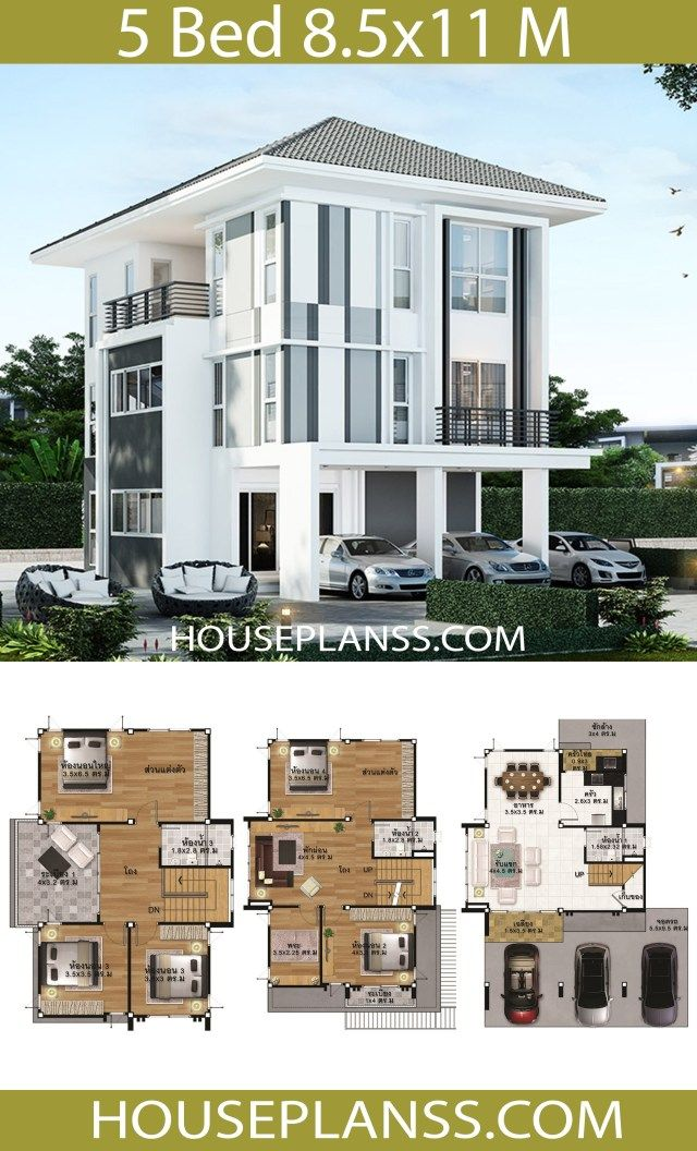 House Plans Idea 8 5x11 With 5 Bedrooms House Plans Sam House Arch Design Model House Plan House Plans