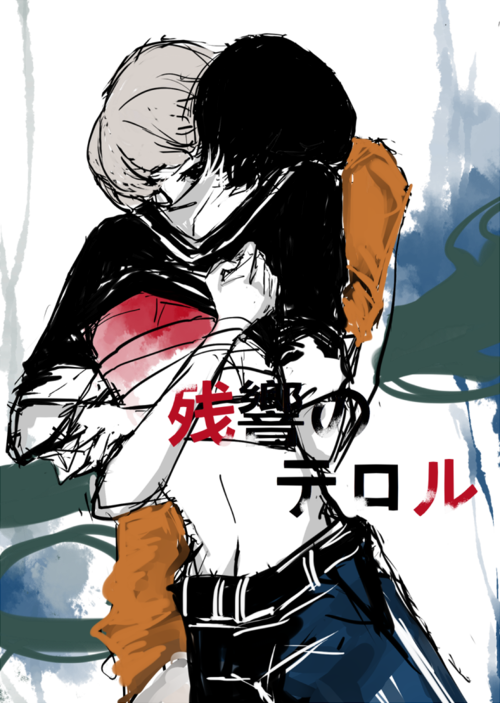 Zankyou no Terror fan art: Nine and Twelve