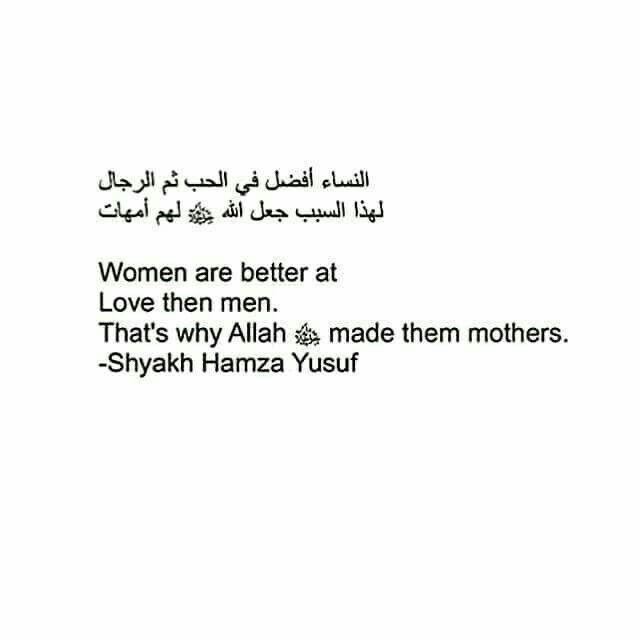 Lina Abel Islamic Quotes Wisdom Quotes Arabic Quotes