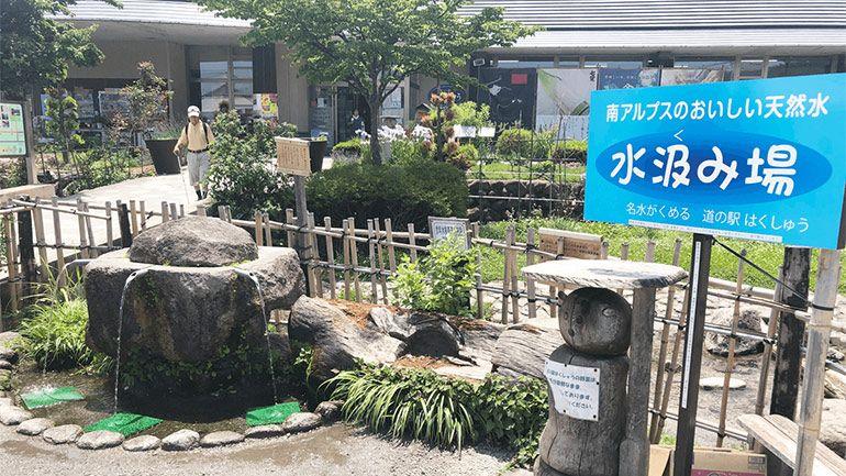 日本は意外と問題ない 車中泊の旅 水問題 はどうしてる キャンピングカー 車中泊情報 Drimo ドリモ 2021 旅 車中泊 意外と