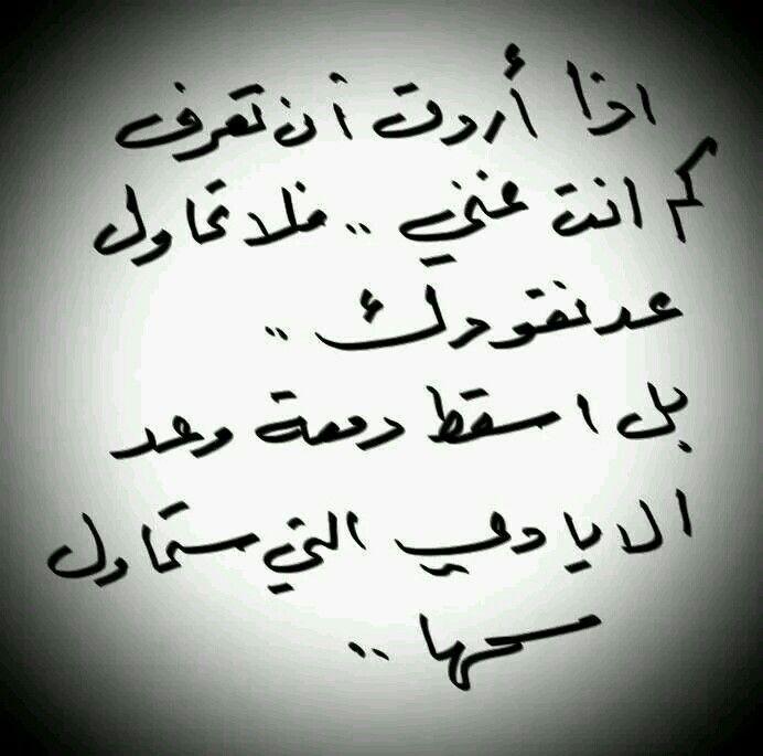 أشعار حب وغزل رومانسية أكثر من 50 بيت ستجعلك تذوب عشقا Arabic Calligraphy