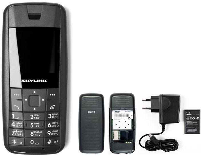 Где купить телефон скайлинк