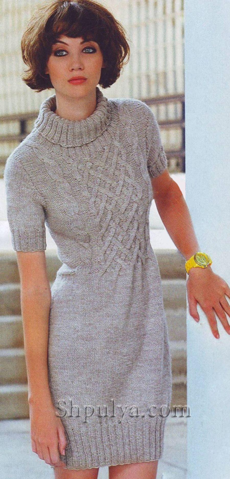 www.SHPULYA.com - Платье с плетеным узором, вязаное спицами   Knit ...