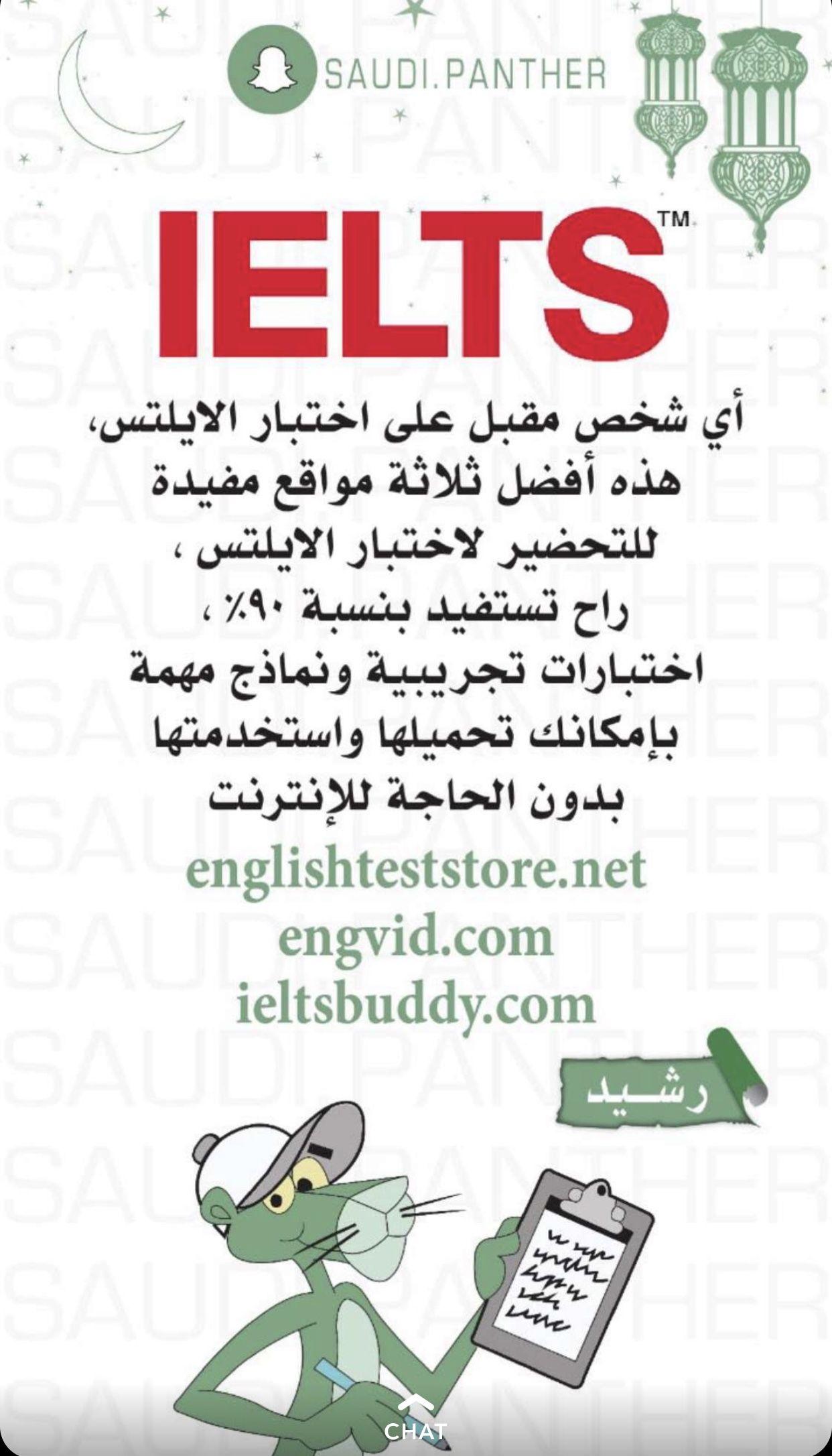 Pin By Jihan Saleh On ابداعات Learn English Words Learn English Vocabulary English Language Learning Grammar