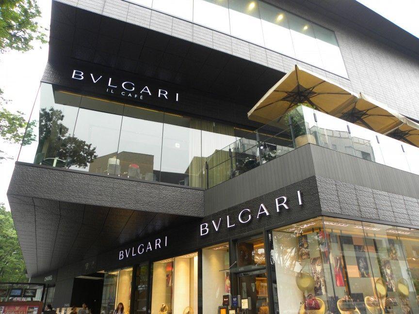Bulgari's Il Bar, Terrazza Lounge in Tokyo.