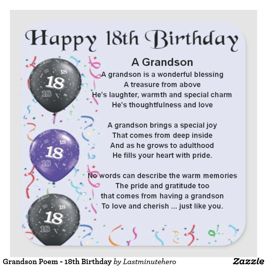 Grandson Poem 18th Birthday Square Sticker Zazzle Com Birthday Wishes For Nephew Happy 18th Birthday Son Happy 21st Birthday Wishes