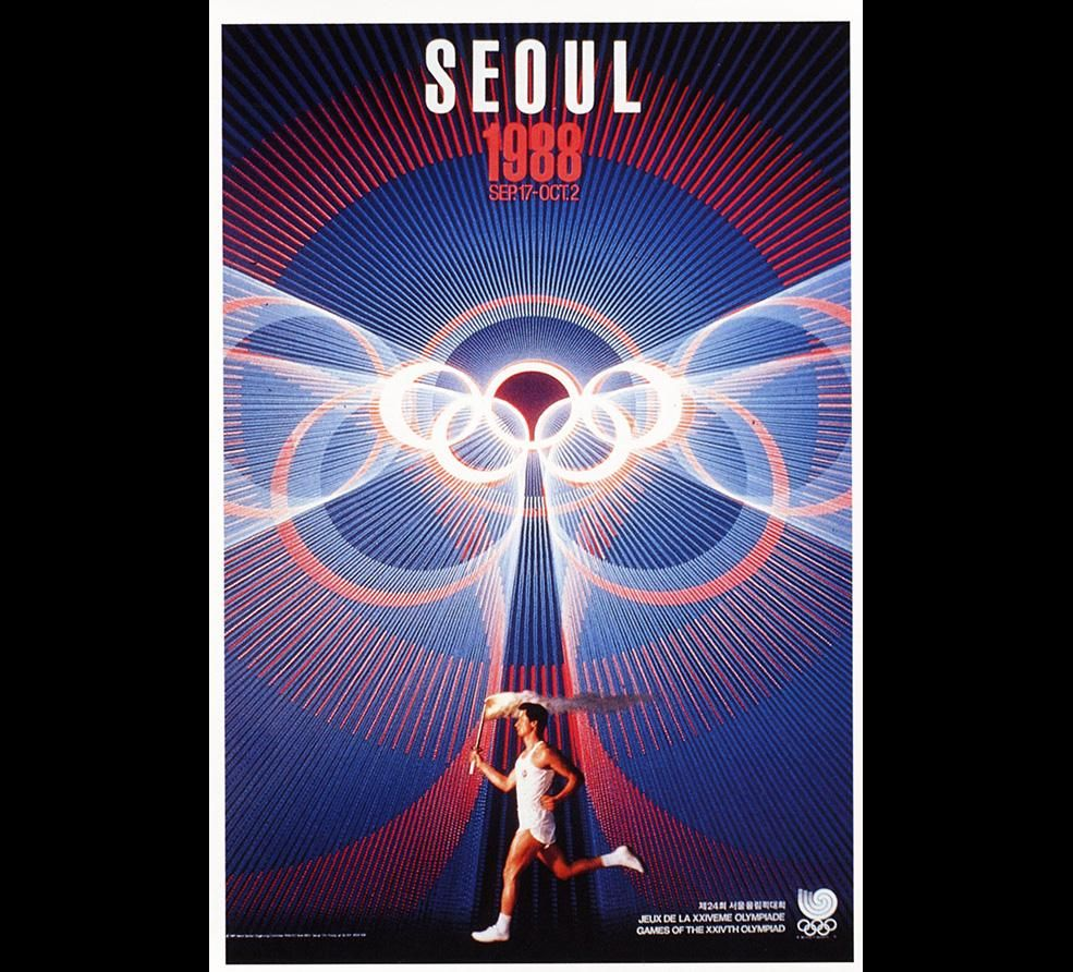 The history of the Summer Olympics, in 27 posters Sports