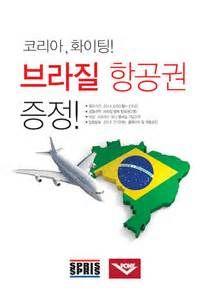 2014 Brazil the World Cup ☞HBN122 COM ☜★ 위성카지노싸이트 위성카지노싸이트위성카지노싸이트위성카지노싸이트위성카지노싸이트위성카지노싸이트위성카지노싸이트위성카지노싸이트위성카지노싸이트위성카지노싸이트위성카지노싸이트위성카지노싸이트위성카지노싸이트위성카지노싸이트위성카지노싸이트위성카지노싸이트위성카지노싸이트위성카지노싸이트위성카지노싸이트위성카지노싸이트위성카지노싸이트위성카지노싸이트위성카지노싸이트위성카지노싸이트위성카지노싸이트위성카지노싸이트위성카지노싸이트위성카지노싸이트위성카지노싸이트위성카지노싸이트위성카지노싸이트위성카지노싸이트위성카지노싸이트위성카지노싸이트위성카지노싸이트위성카지노싸이트