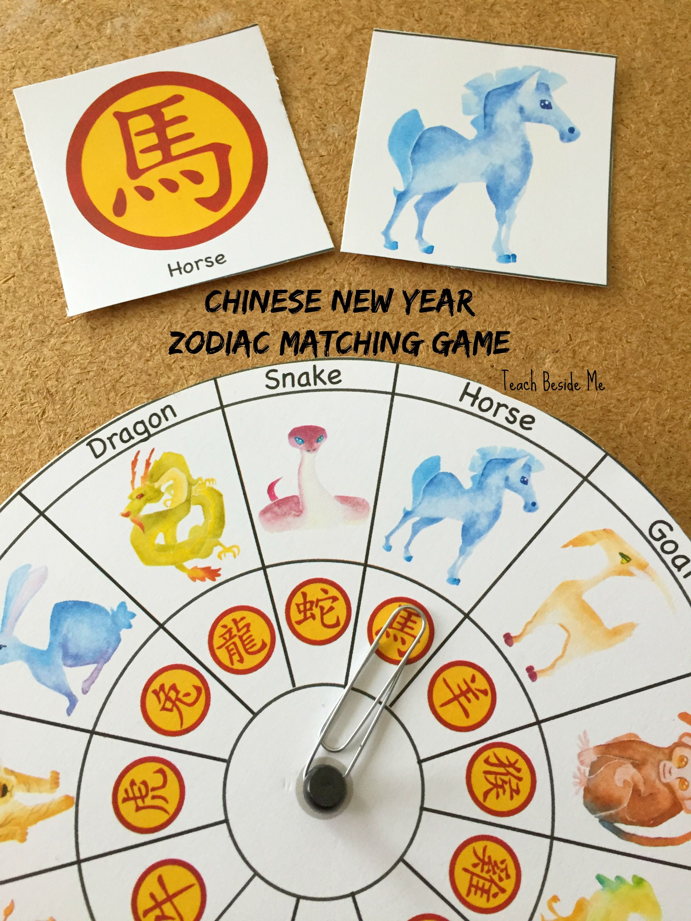 Chinese New Year Zodiac Matching Game