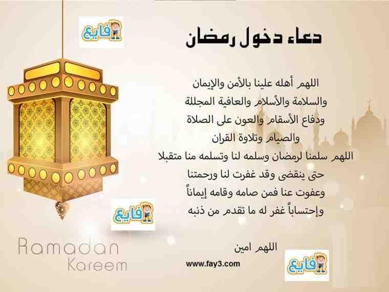 ألبوم خلفيات مع ادعية رمضانية Ramadan Home Decor Decals Home Decor