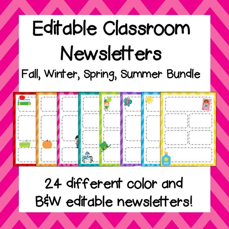 editable classroom newsletter fall winter spring and summer bundle