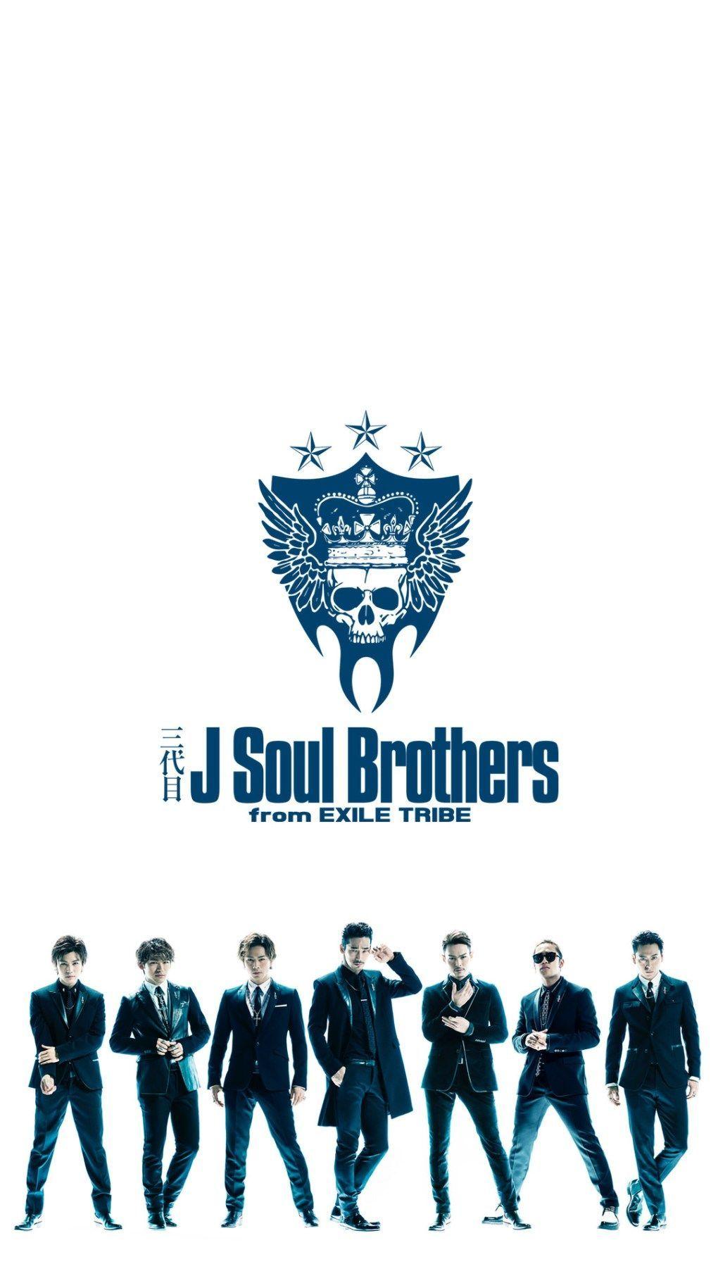三代目 J Soul Brothersiphone用9 スマホ壁紙net Exile Tribe In 三代目j Soul Brothers 3代目j Soul Brothers 集合写真 ポーズ