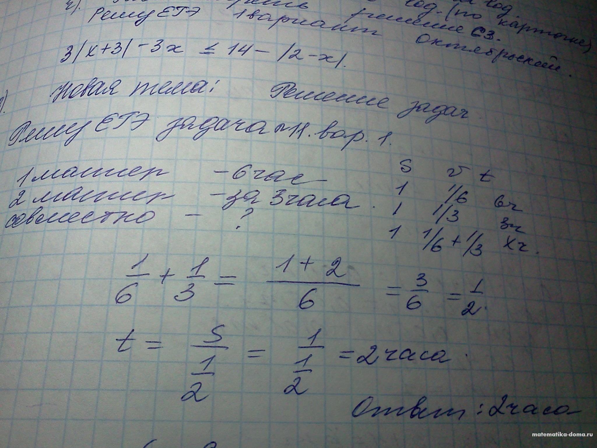 Скачать ответы на домашние5 задания по геометрии за 9 класс бесплатно без регистрации и без смс