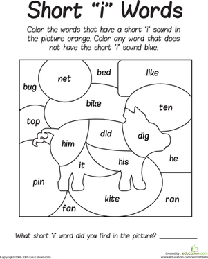 short phonics first grade phonics short i activities short i words. Black Bedroom Furniture Sets. Home Design Ideas