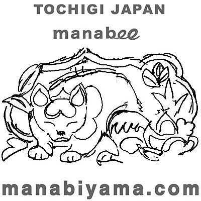 下描きです。 #日光東照宮 #栃木 #nikko #tochigi #... http://manabiyama.tumblr.com/post/167499648644/下描きです-日光東照宮-栃木-nikko-tochigi-japan-pref47 by http://apple.co/2dnTlwE