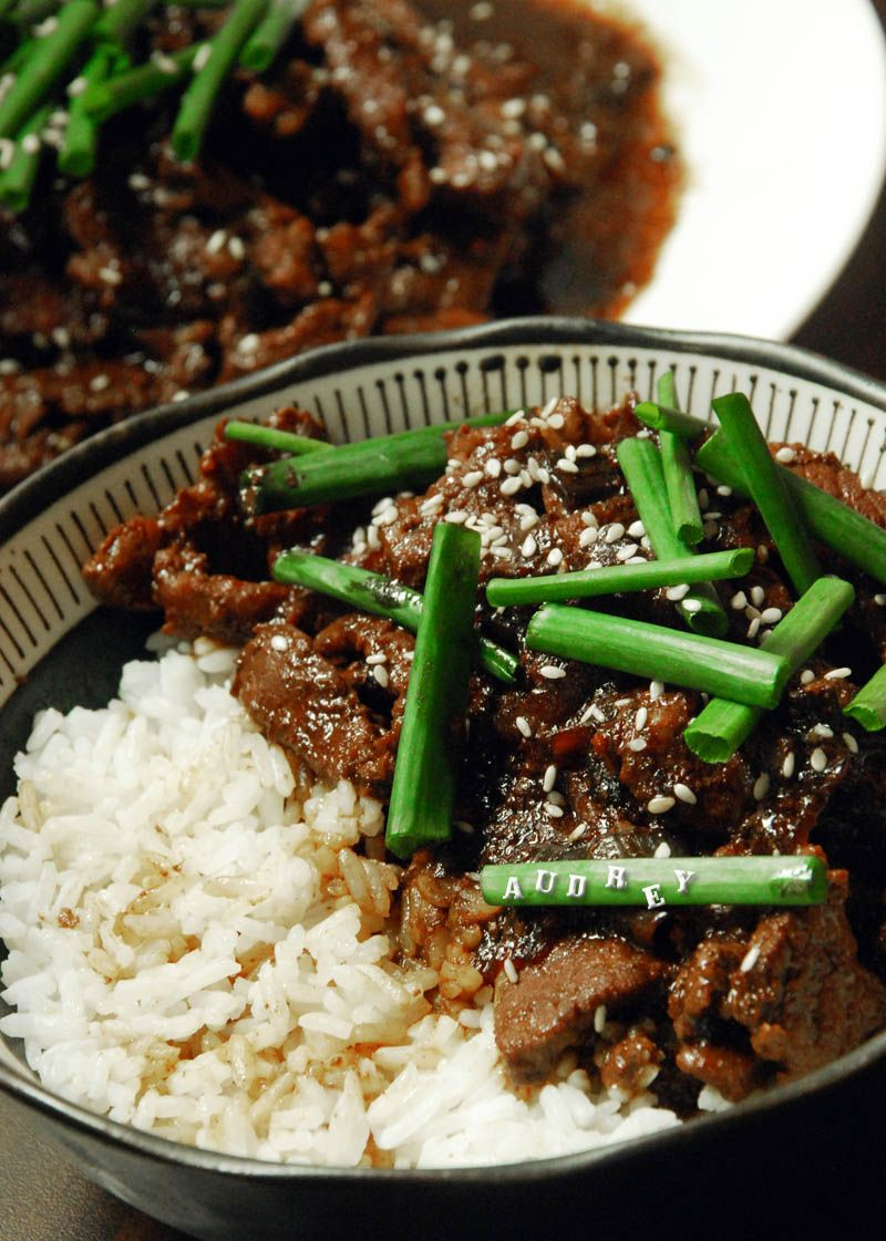 Mongolian Beef Stir Fry To Accompany The Rice Asian Recipes