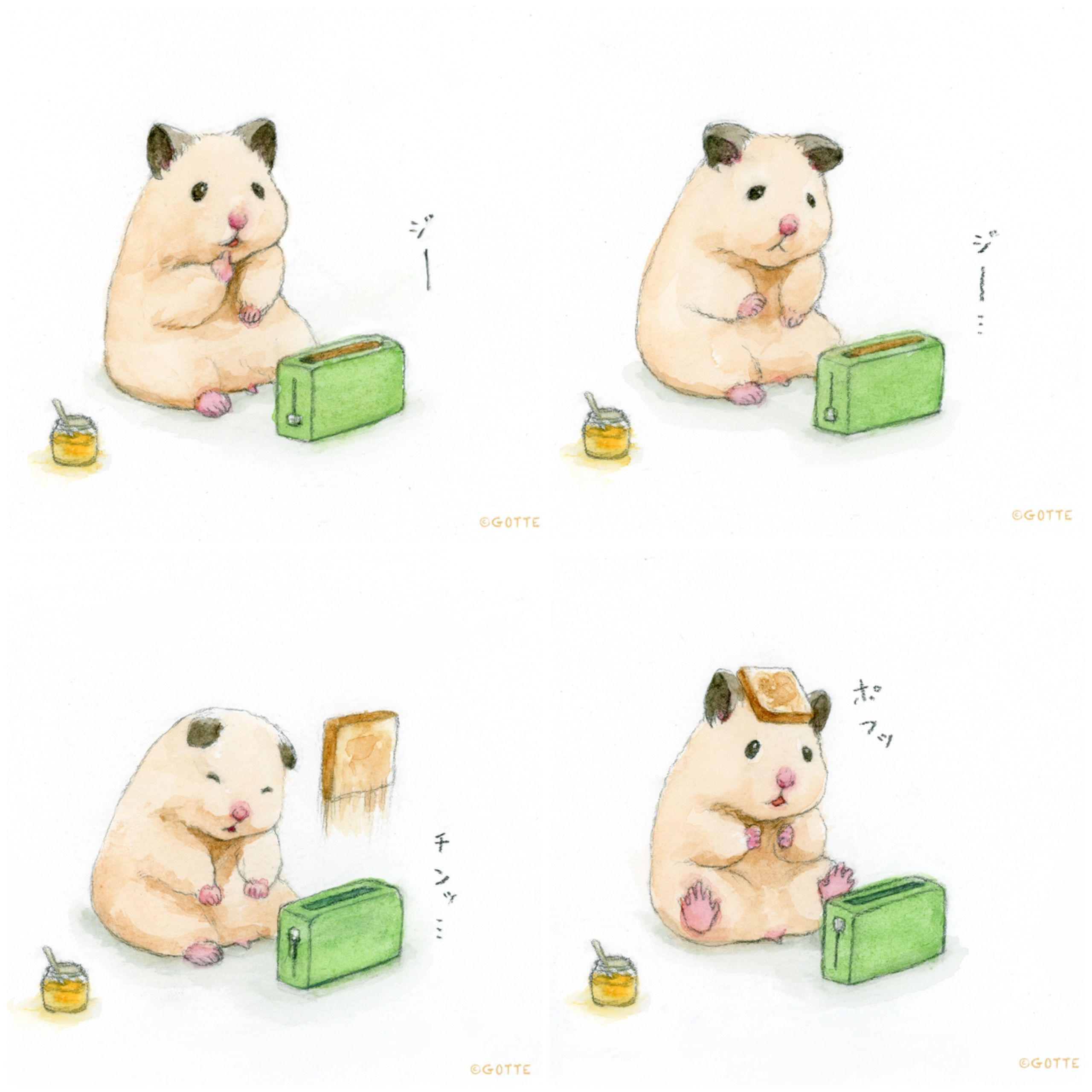 Pin By Sammy Hamster On Cute Cute Animal Drawings Cute Hamsters Witty Art