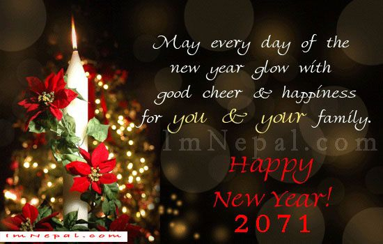 New Year Sms For Girlfriend 2071 In Hinglish And Nenglish Happy New Year Message New Year Wishes Messages Happy New Year Greetings