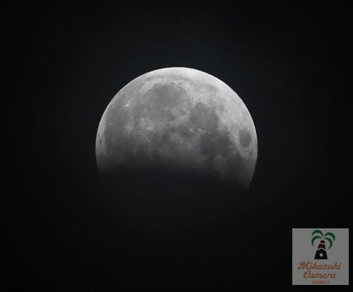 Partial Lunar Eclipse on June 4th 2012, photo by Yuko Ishikawa