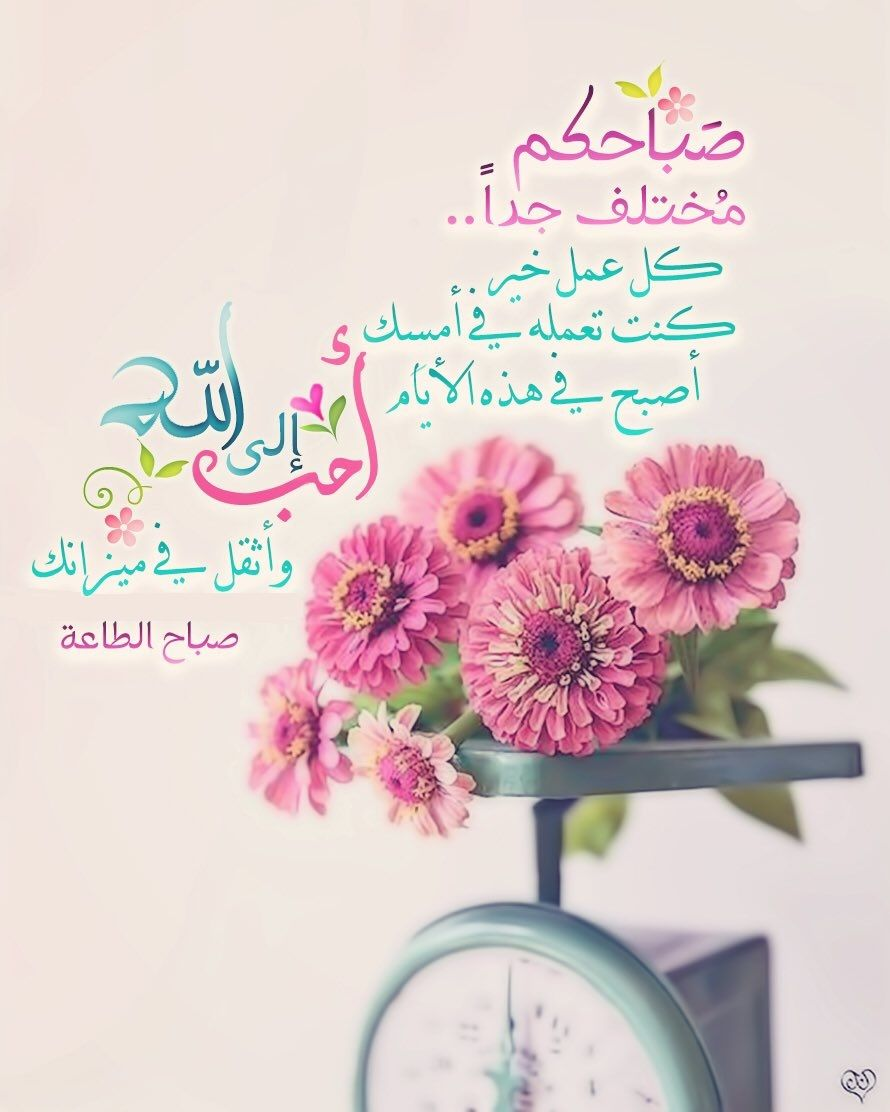Pin By Souhila Flo Wer On ذو الحجة Good Morning Good Night Islamic Pictures Greetings