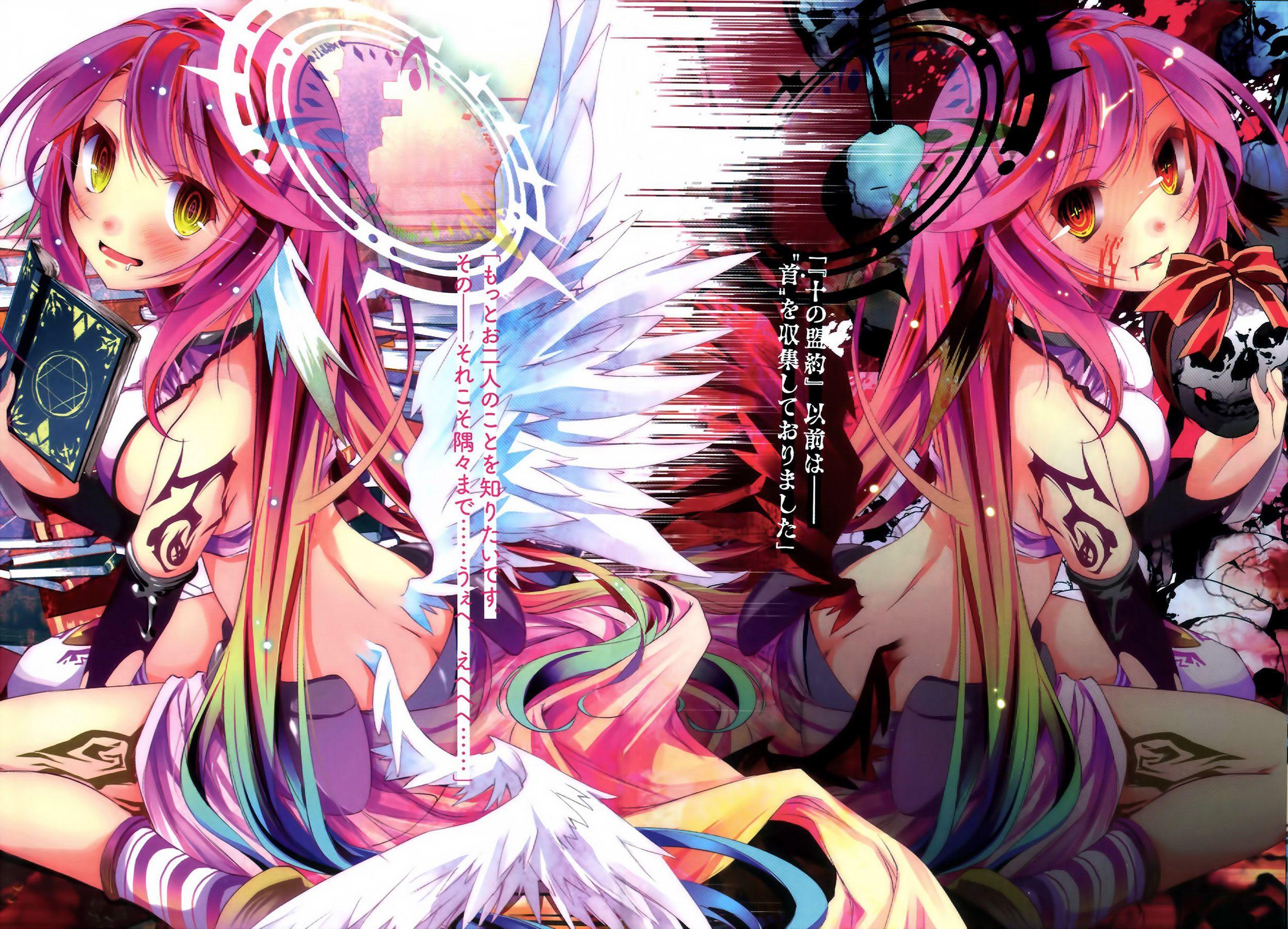 No Game No Life Jibril Anime Tattoos Jpg 2495 1800 No Game No Life Anime Anime Films