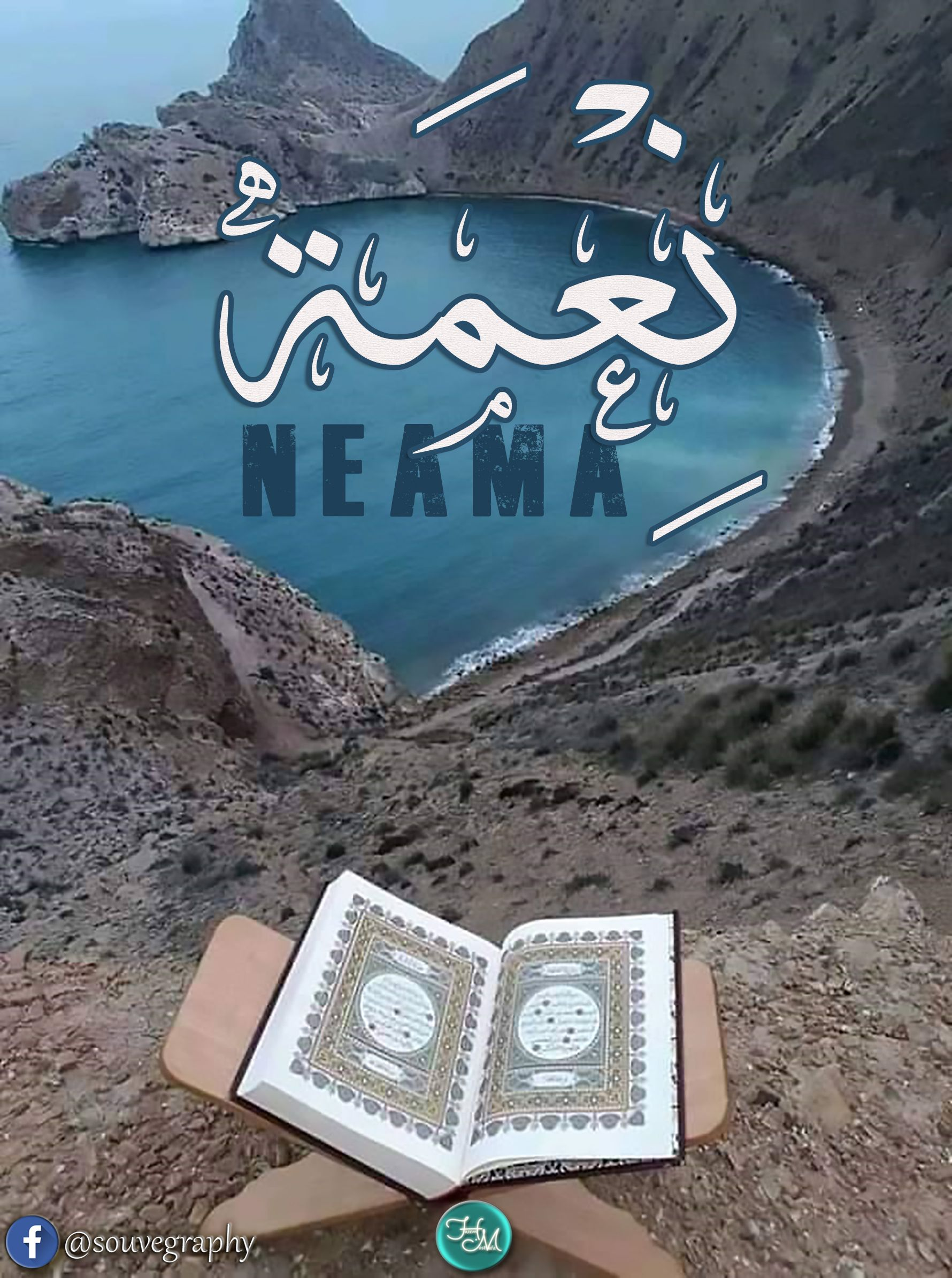 Pin By Asib Raza On Logo Calligraphy Name Art Prints Quotes Islamic Calligraphy Painting