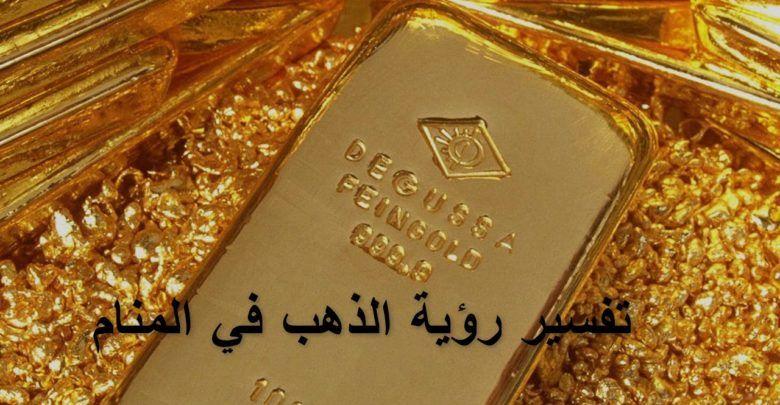 تفسير حلم سرقة الذهب وتأويلات الخير والشر In 2020 Gold Price Gold Rate Chart Gold Rate