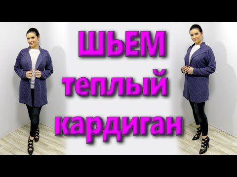 e134104813c Платье без выкройки своими руками за 5 минут Как сшить элегантное платье с  цельнокроеным рукавом - YouTube