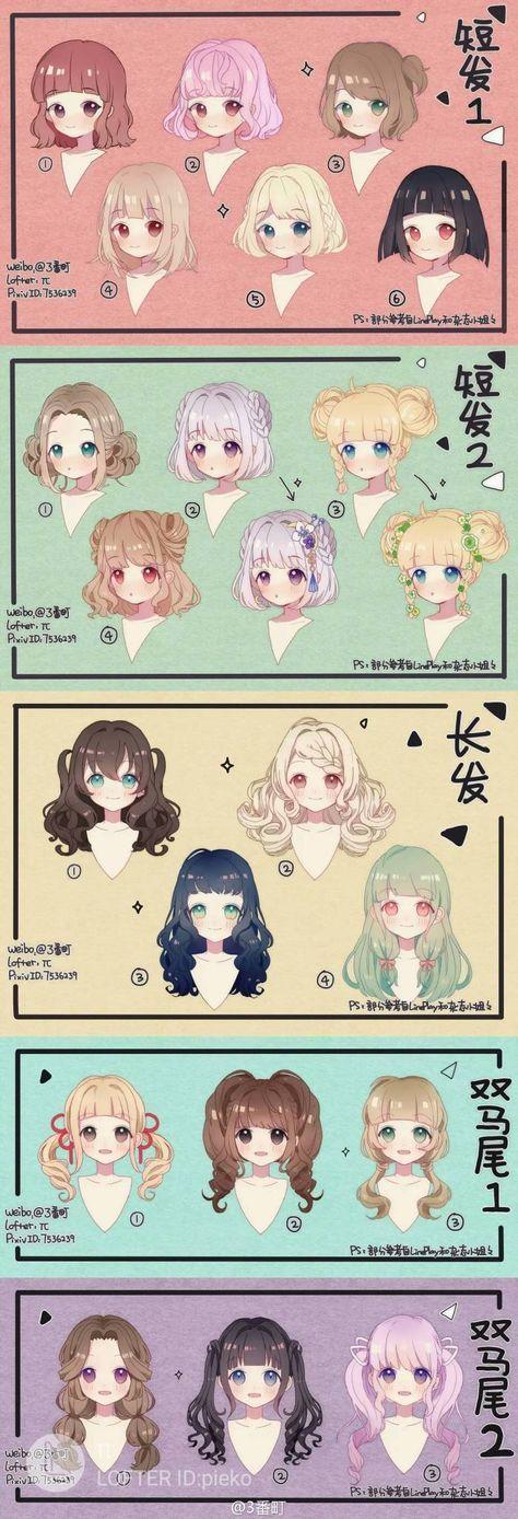 55+ idées cheveux dessin référence art anime