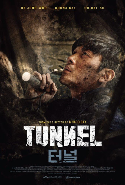 El Rincón De Gabriella Yu El Túnel Audio Latino Online Audio Latino Películas Que Ver Peliculas