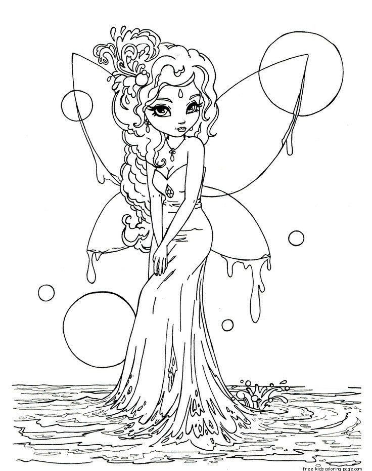 Water Fairy Coloring Page Also See The Category To Find Read