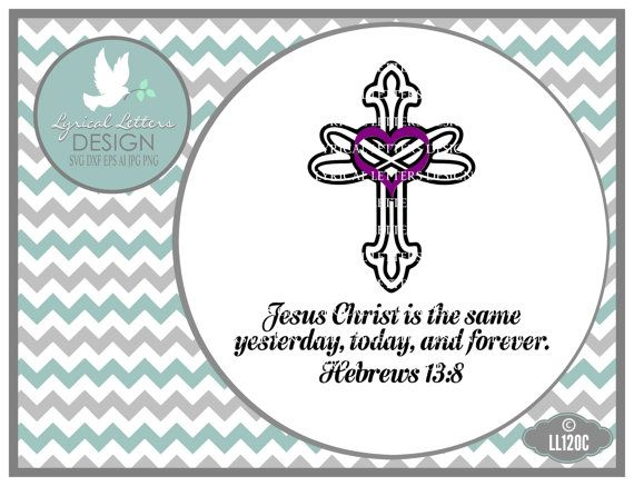 Infinity Cross Same Yesterday Today Hebrews 13:8 by lyricalletters