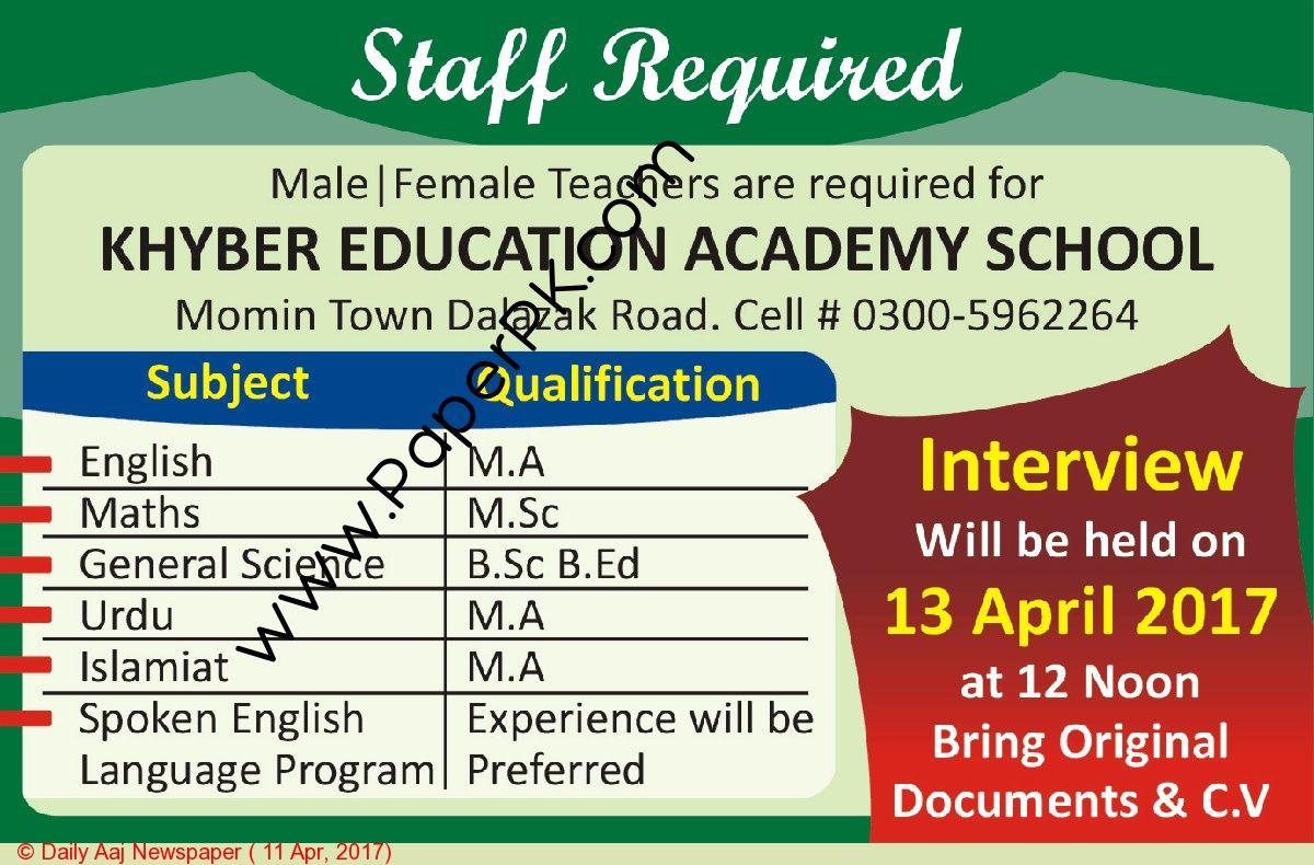 Khyber Education Academy School Pakistan Jobs School