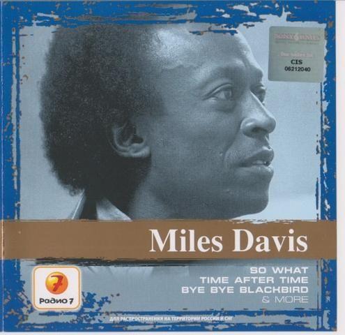 Miles Davis - Collections (2007) | FLAC http://ift.tt/2jGErDH