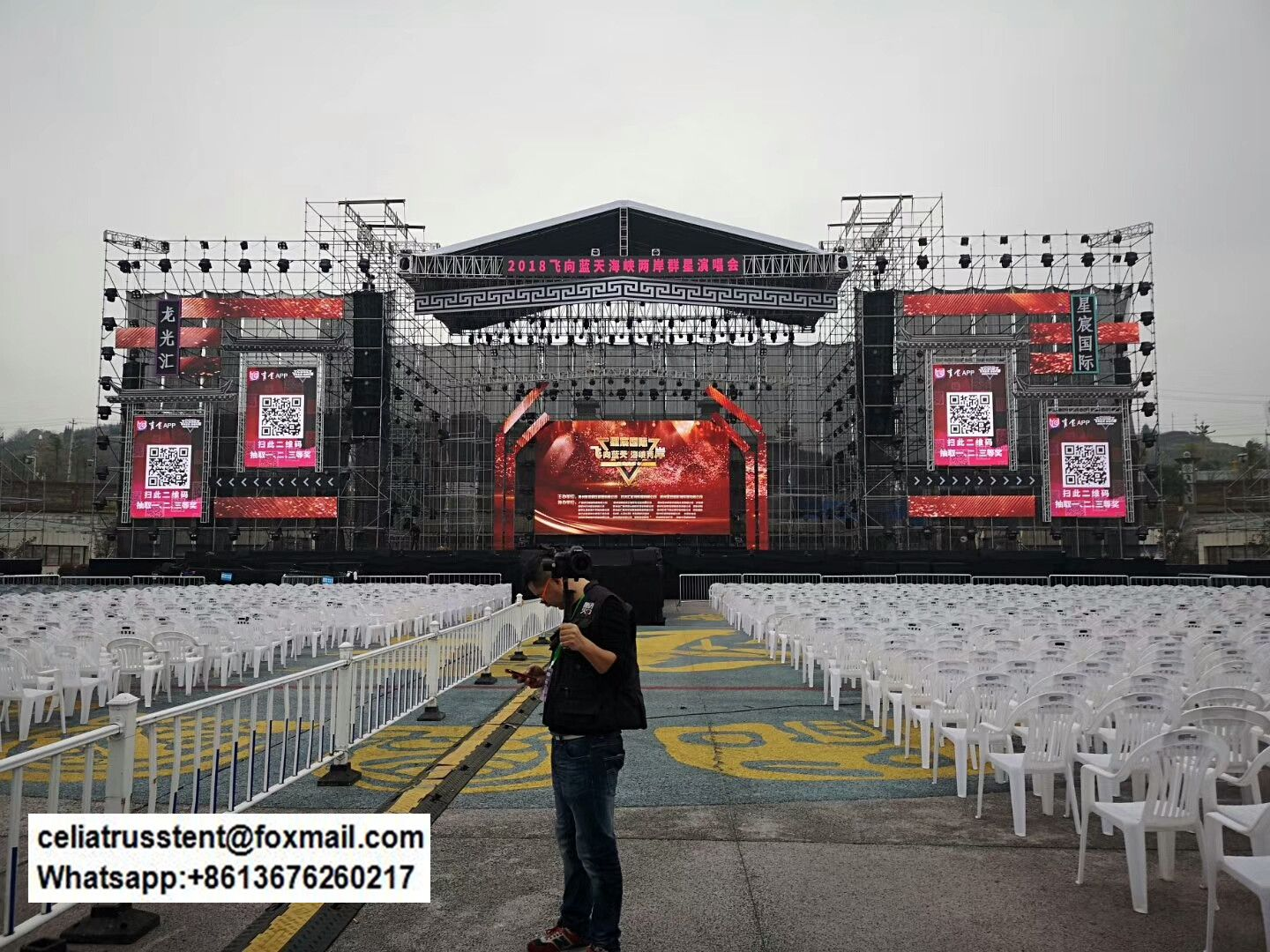 Music Festival Stage Truss System Outdoor Stage Concert Stage Design Event Stage