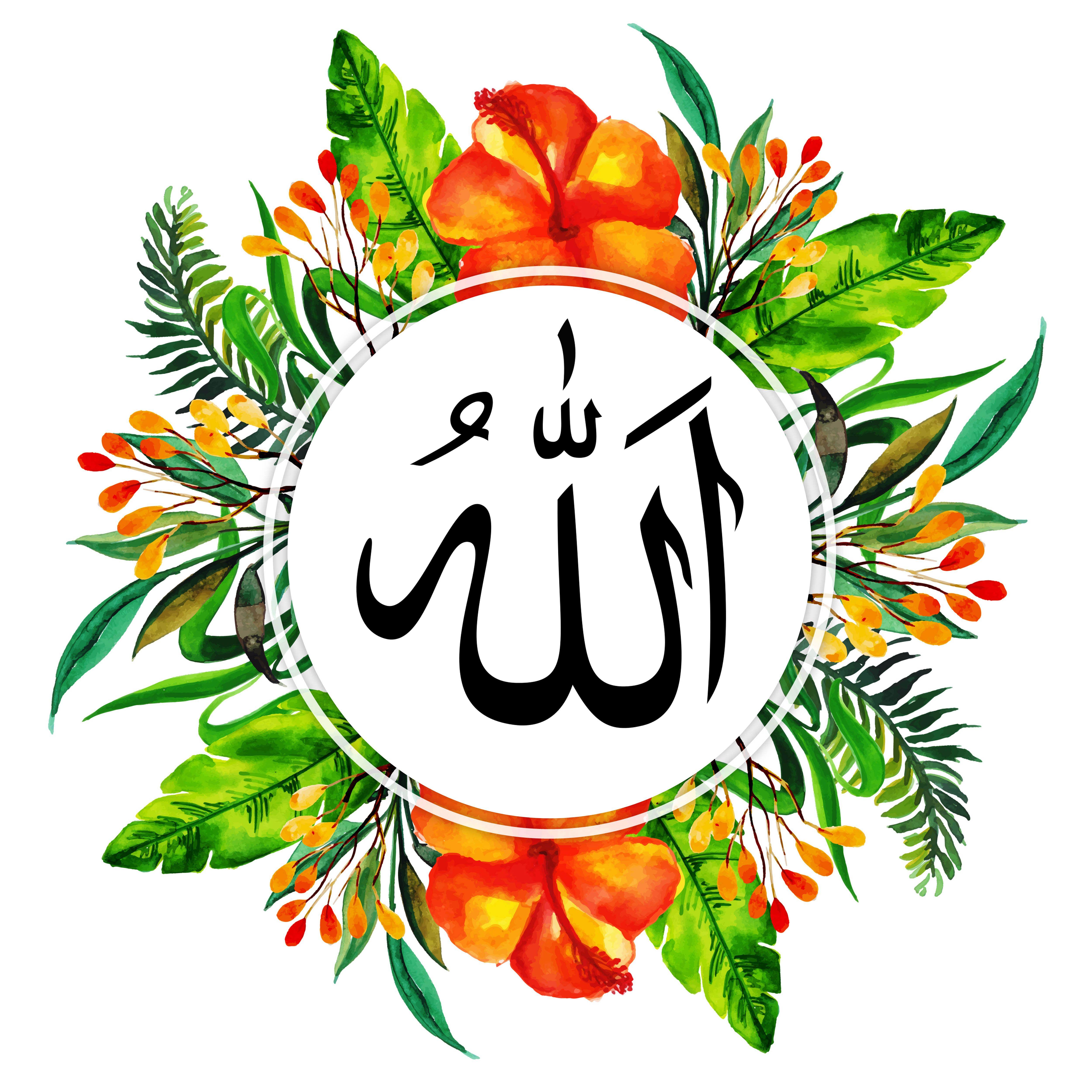 Pin Di Poster Islam Poster Islami Poster Islami Anak Hiasan Dinding Wa 081 946 542 871