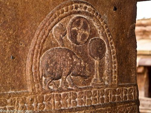 Varaha Or The Wild Boar Was The Royal Symbol Of Chalukyas