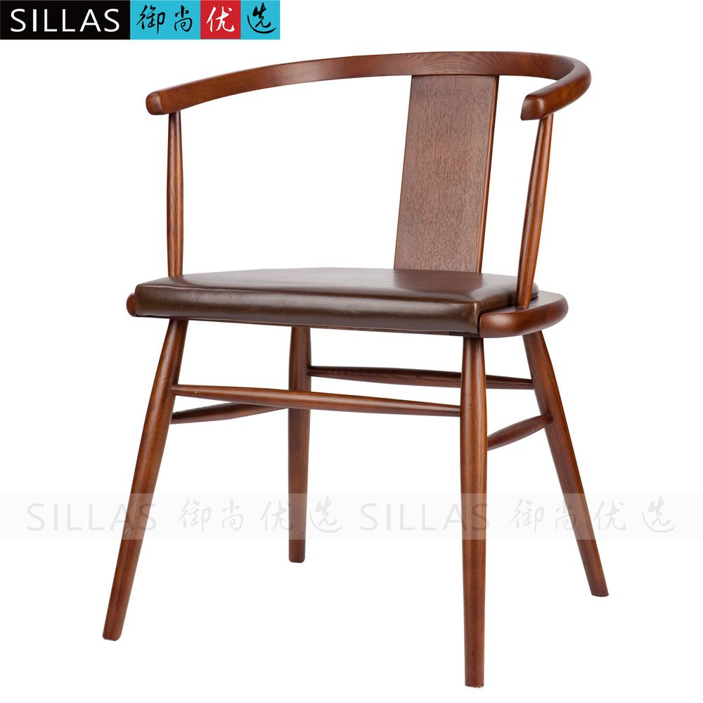 Solid Wood Chair Modern Chinese New Chinese Ming Chair Leisure Furniture  Restaurant Hotel Continental Scandinavian Armchair